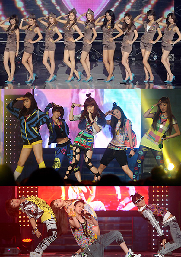 Girls Generation SNSD 4Minute 2NE1